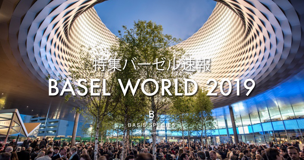 BASEL WORLD 2019
